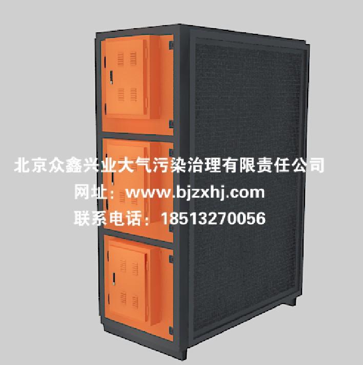 立式油烟静化器