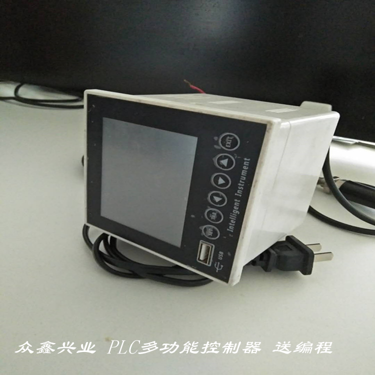 PLC多功能控制器 送编程 温度 湿度 压力 控制监测系统