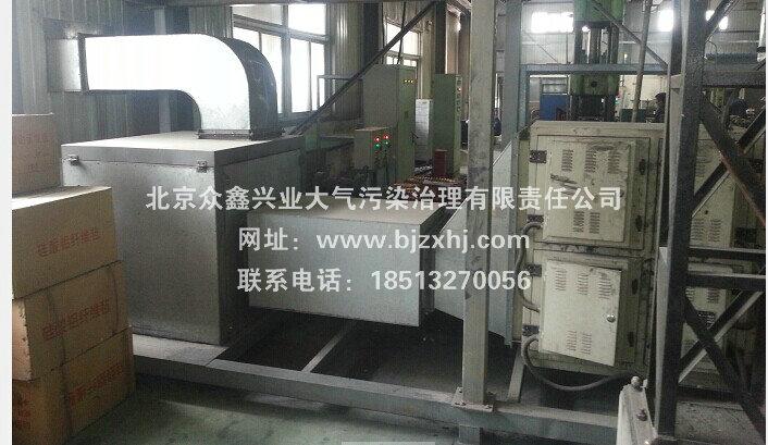油墨印刷废气净化处理